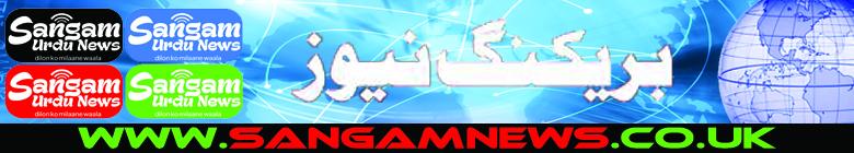 Sangam News